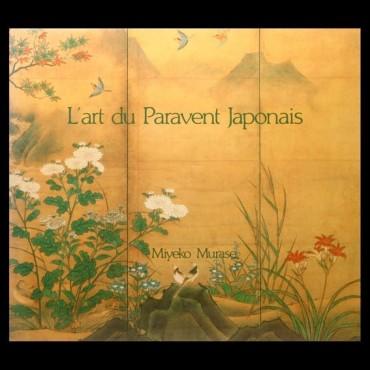 L'Art du paravent japonais