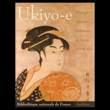Ukiyo-E, L'estampe japonaise