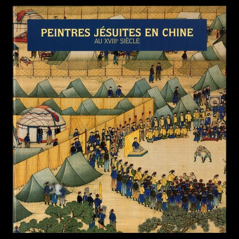 Peintres jésuites en Chine